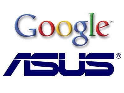 google asus console