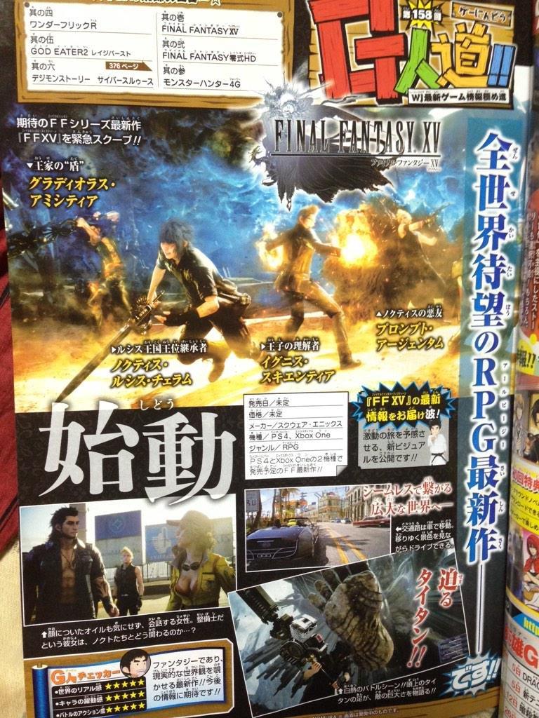 Final Fantasy XV Scan Jump