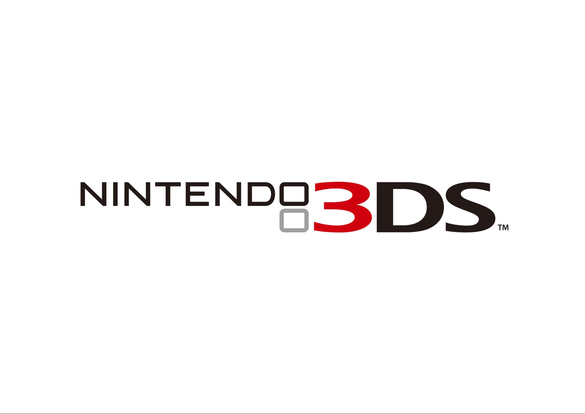 nintendo 3ds firmware