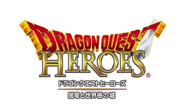 Dragon Quest Heroes Logo