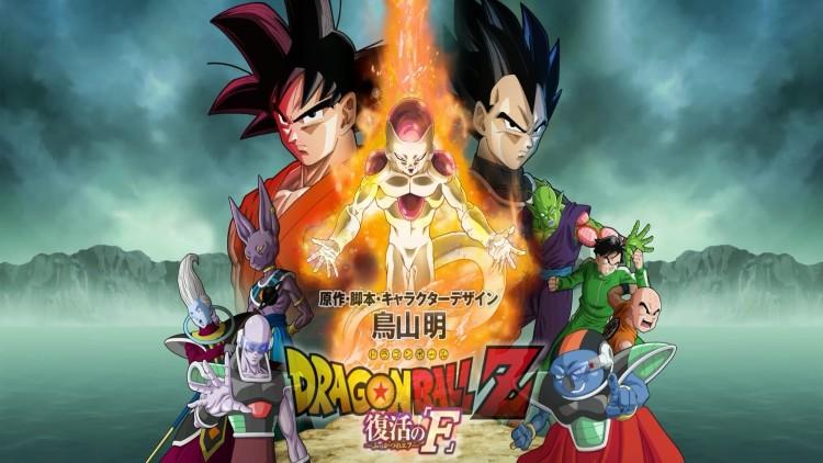 Dragon Ball Z Fukkatsu no F Dragon Ball Super