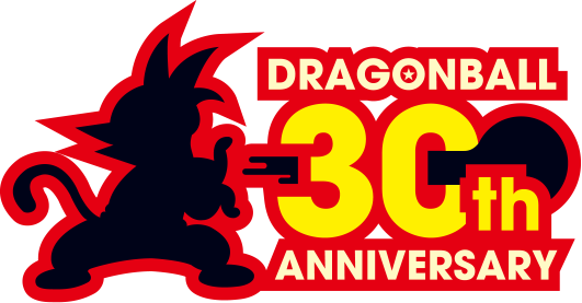 Dragon Ball 30 Anniversario