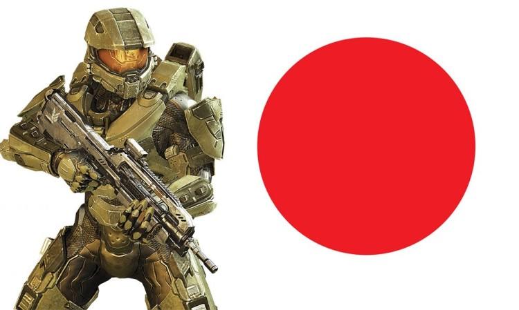 Microsoft Xbox One Giappone