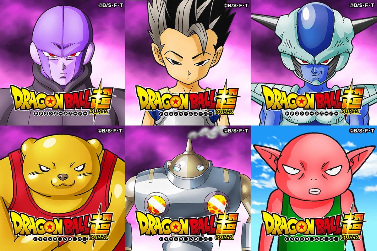 Dragon Ball Super, ecco i nuovi personaggi in dettaglio ...