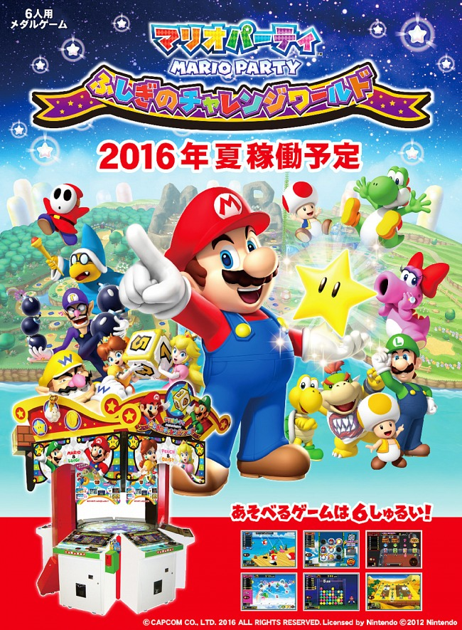 Mario Party Fushigi no Challenge World