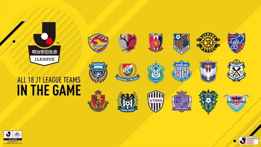 FIFA 18 Giappone