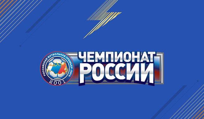 FIFA 18 Russia