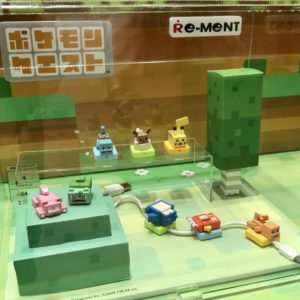 mini figure pokémon quest