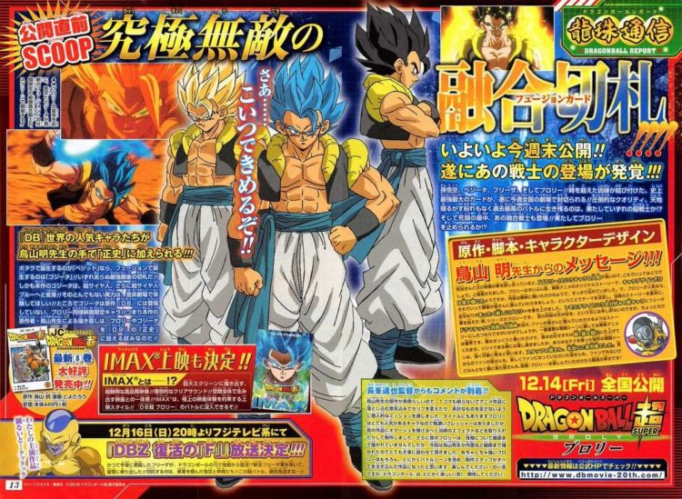 Gogeta Scan Dragon Ball Super Broly